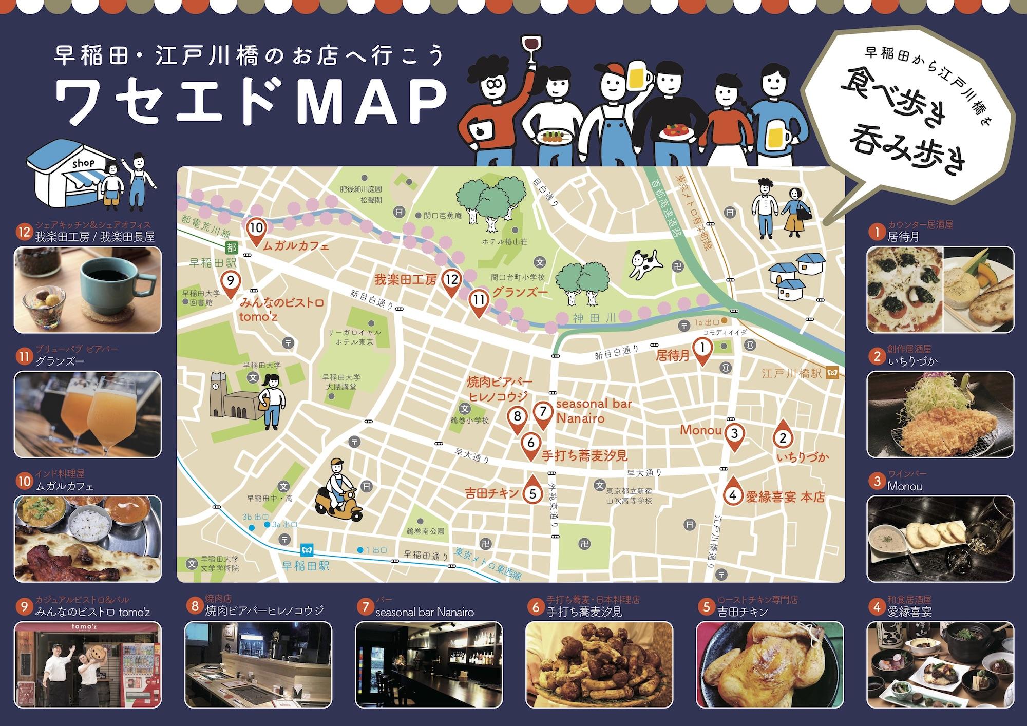 wemap08061